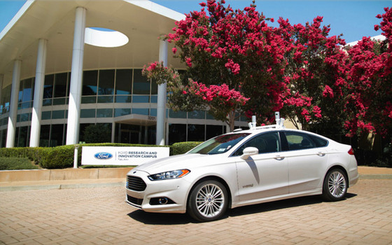 Ford's self-driving division is now its own company