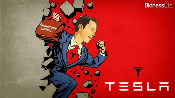 Tesla Enters American Insurance Market