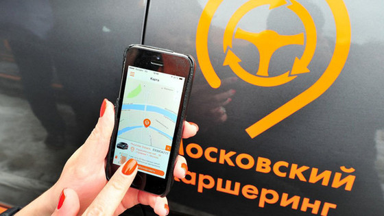 Russian Carsharing Startup Delimobil Plan An IPO by 2020