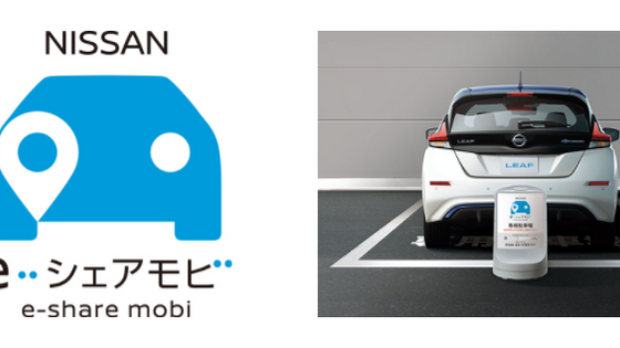Nissan plans car-sharing service in Japan