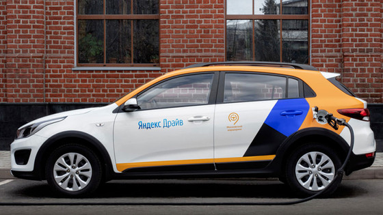 Yandex expands car-sharing in Europe