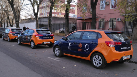 Free Floating CarShare in Moscow