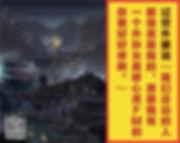 Screen Shot 2018-12-10 at 12.44.14 PM.jp