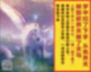 Screen Shot 2018-09-13 at 11.31.11 AM.jp