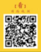 看图腾视频 ciaixl co.jpg