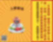 Screen Shot 2018-10-11 at 11.53.59 AM.jp