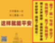 Screen Shot 2018-08-09 at 11.09.15 AM.jp