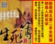 卢台长节目录音精选 copy.jpg