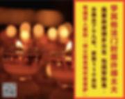 Screen Shot 2018-09-21 at 10.14.40 AM.jp