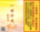 Screen Shot 2018-10-29 at 12.32.19 PM.jp