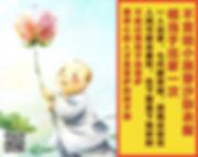 Screen Shot 2018-09-12 at 10.37.04 AM.jp
