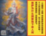 Screen Shot 2018-11-05 at 12.39.00 PM.jp