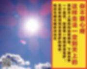 Screen Shot 2018-10-01 at 11.52.28 AM.jp