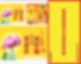 Screen Shot 2018-11-02 at 10.35.53 PM.jp