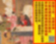 卢台长节目录音精选.jpg