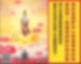 Screen Shot 2018-10-02 at 10.35.23 AM.jp