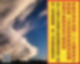 Screen Shot 2018-10-06 at 8.30.16 AM.jpg