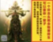 Screen Shot 2018-11-08 at 10.07.05 PM.jp