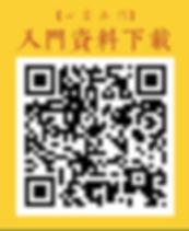 入门-ciaixl co.jpg