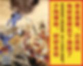 Screen Shot 2018-09-25 at 10.39.36 AM.jp