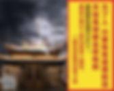 Screen Shot 2018-11-08 at 9.28.58 PM.jpg