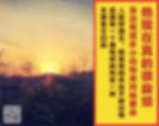 Screen Shot 2018-09-20 at 12.16.10 PM.jp