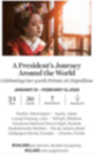 A presidents Journey.JPG
