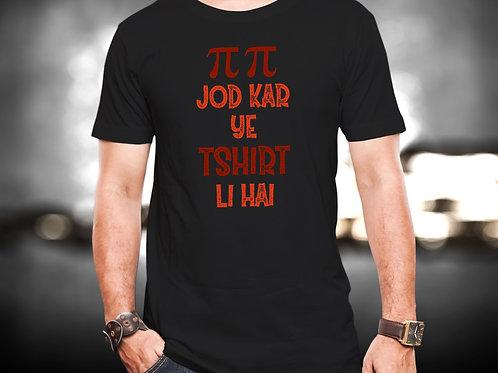 Pie Pie Jod Kar Unisex Tshirt