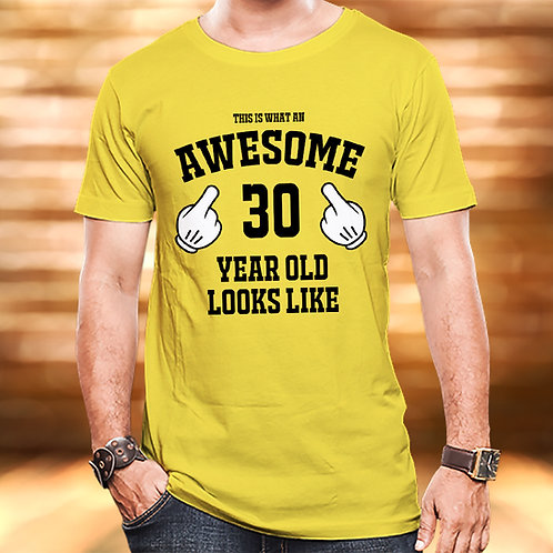 This Is How Awesome I Look Unisex Tshirt