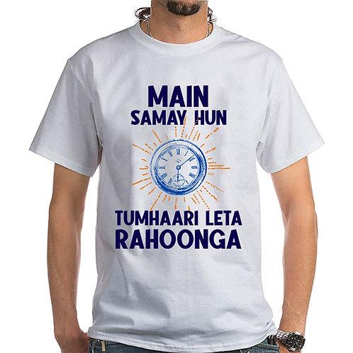 Main Samay Hun Unisex Tshirt