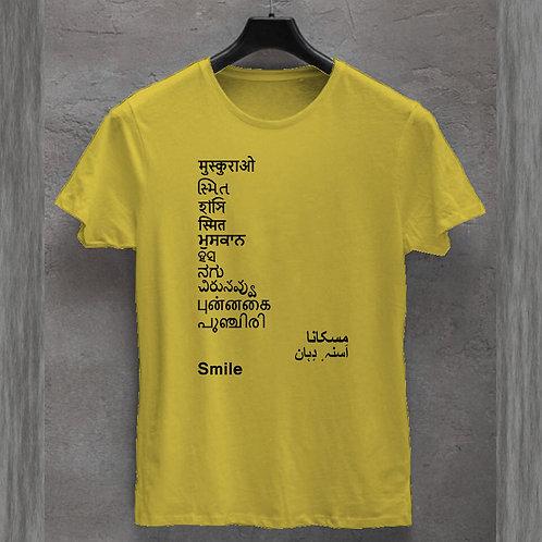 Muskurao Smile Unisex Tshirt