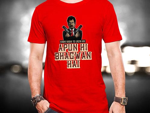 Apun Hi Bhagwan Hai Unisex Tshirt