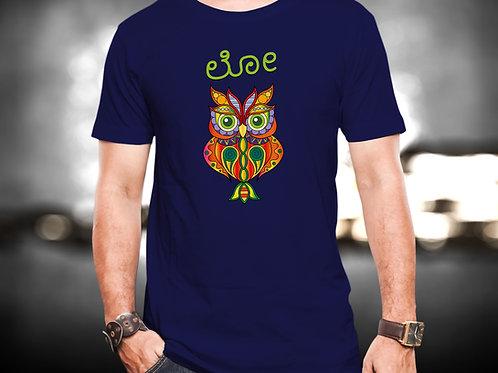 Lo Gube Kannada Unisex Tshirt