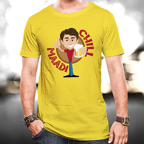 Chill Maadi Unisex Tshirt