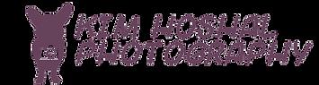 Horizontal_logo_purple.png