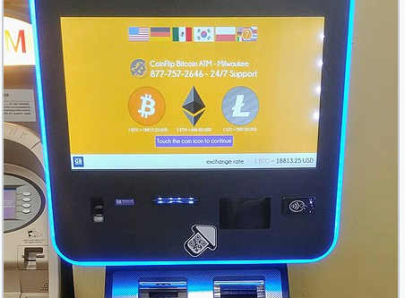 What is a Bitcoin ATM? (short and to the point)