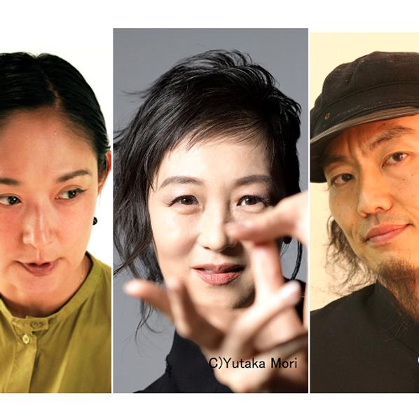 2020'8/7(金)北村明子x平山素子x近藤良平 オンライントークイベント