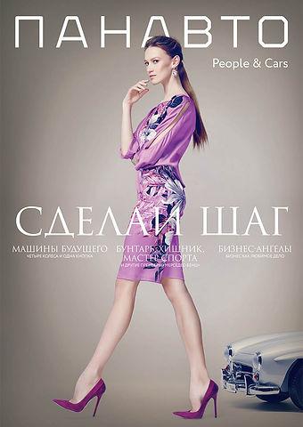 COVER_VER9-1.jpg