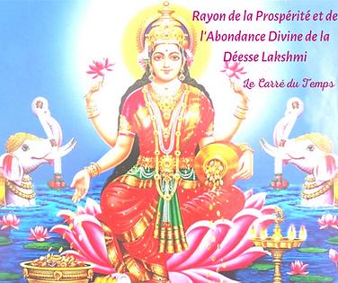 Lakshmi SITE.png