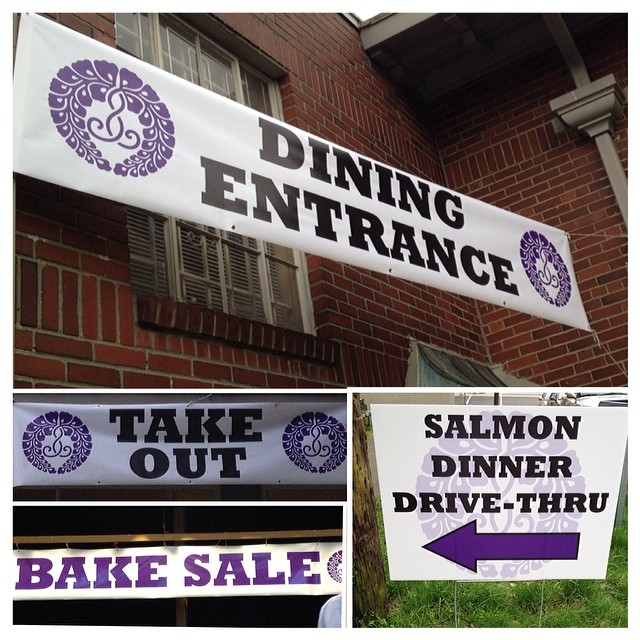 SBC Banners