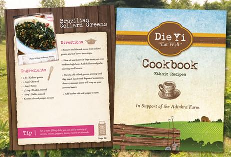 African Recipes Cookbook Design