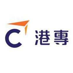 香港專業進修學校