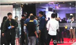 Exposition à Hangzhou