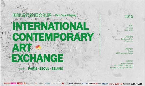 Exposition BDMC à Pekin