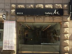BDMC @ Gallery M