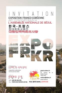 Exposition de Seoul