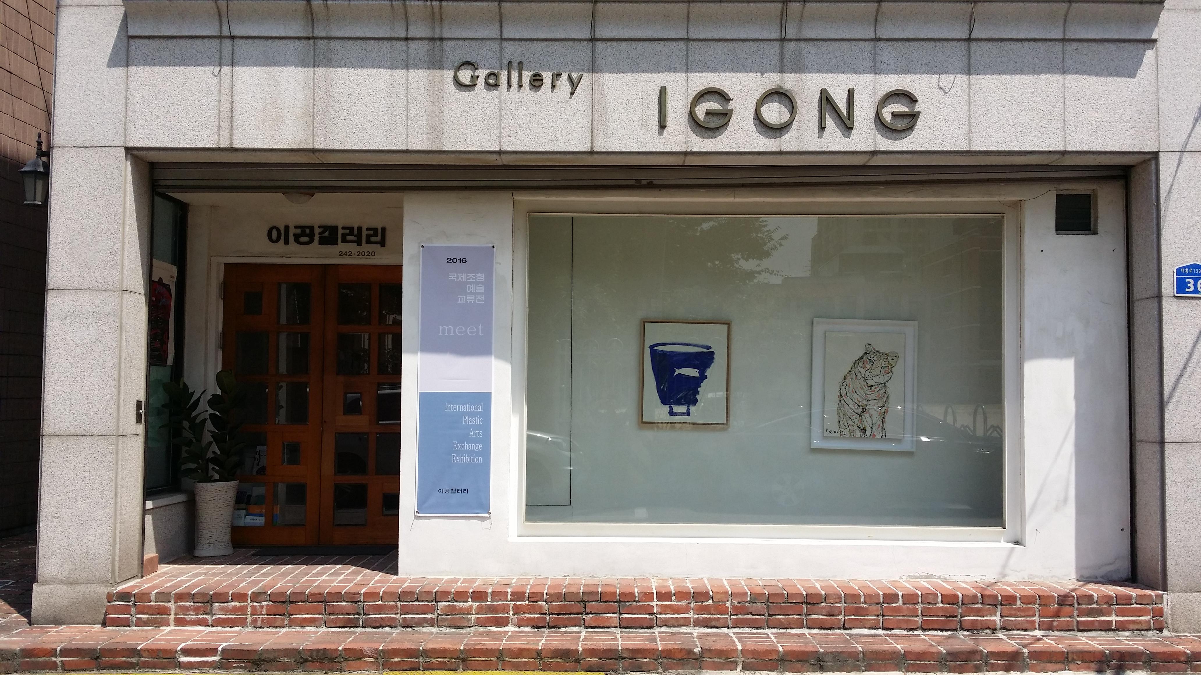 BDMC@Seoul