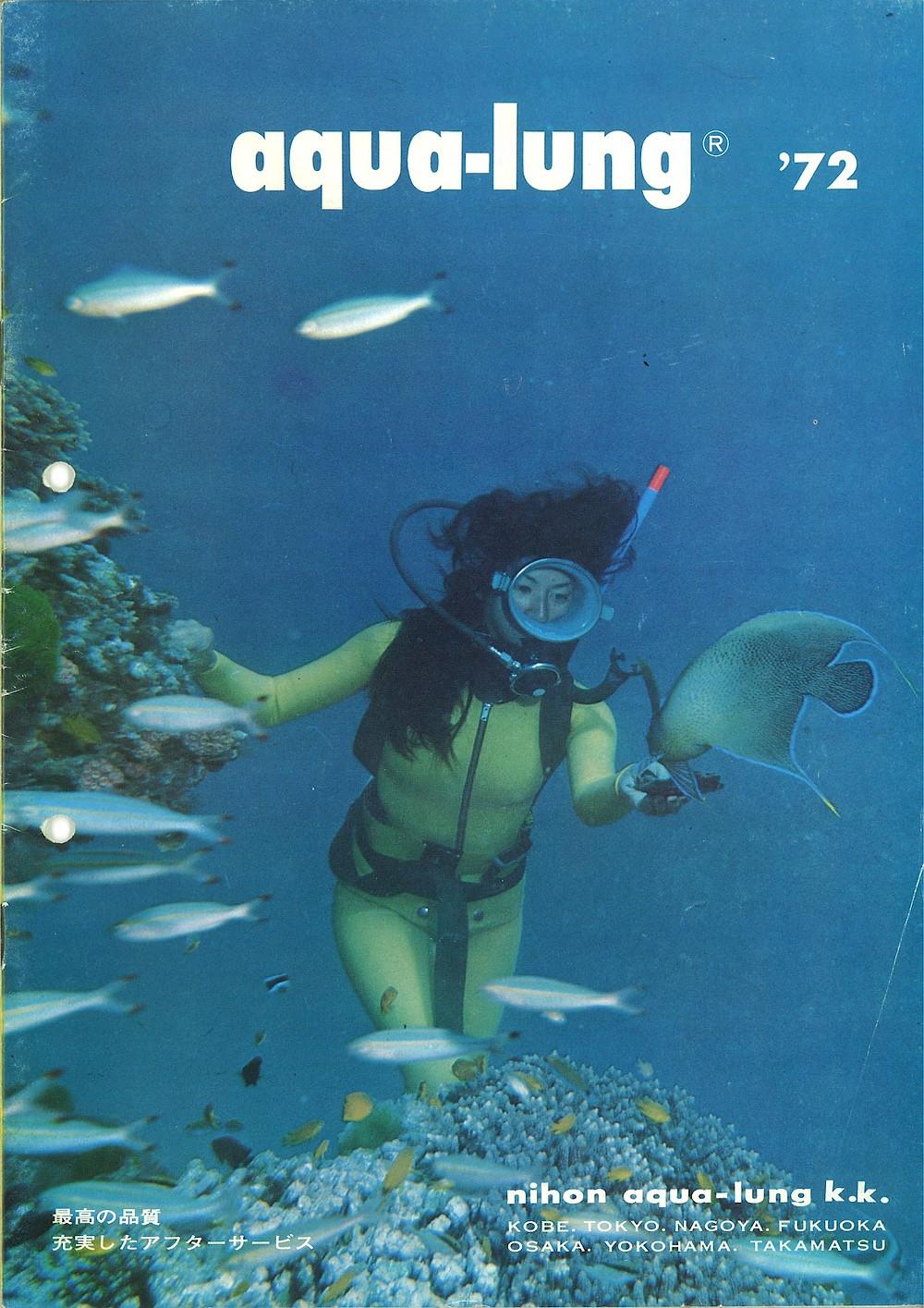 1972年 日本アクアラング社カタログ①