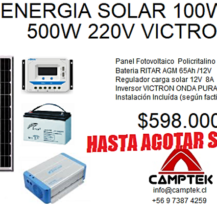 KIT Energia Solar 500Watts