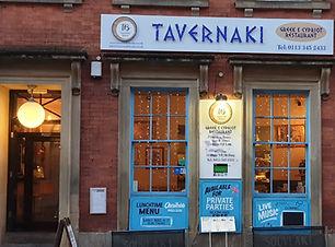 Tavernaki